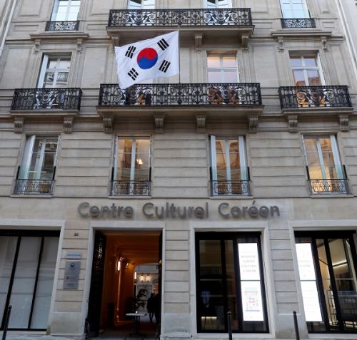 Paris:  l'Office National du Tourisme Coréen rejoint le Centre Culturel Coréen