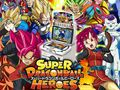 L'adaptation de la borne Dragon Ball Heroes arrive sur la Switch