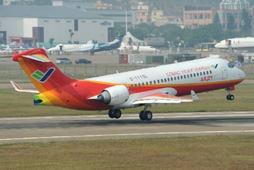 HNA Group Co Ltd commande 20 avions arj 21