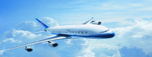 China Southern tourne le dos aux alliances